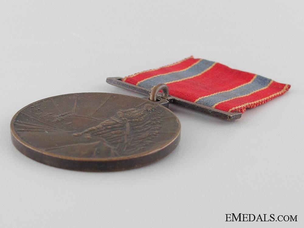 Latvian Independence Medal 1928