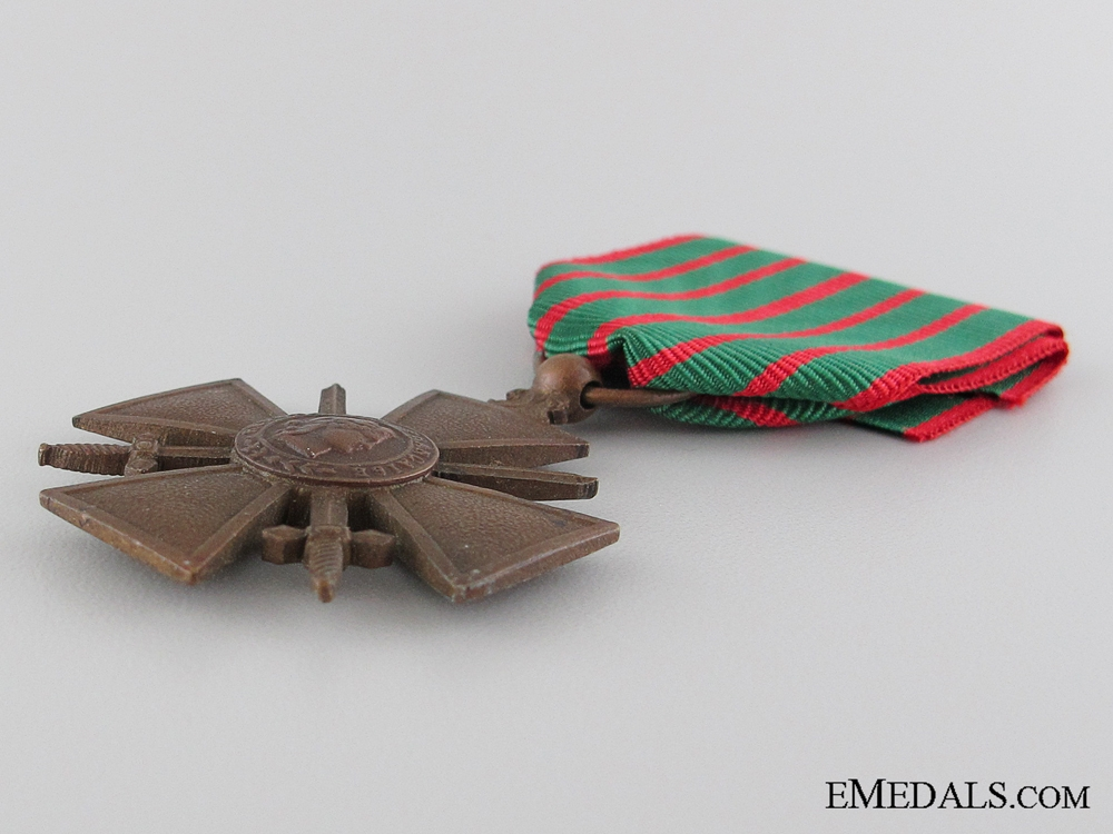 WWI French War Cross; 1914-1917 Version