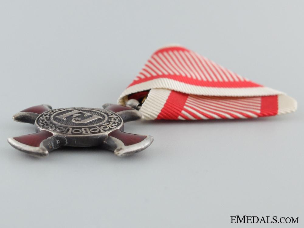 Austrian Silver Cross of Merit
