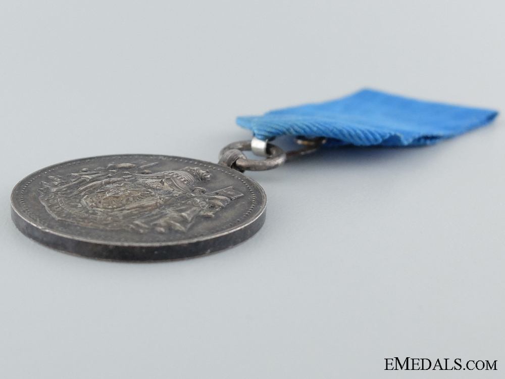 Serbian Medal for Service to the Royal Household