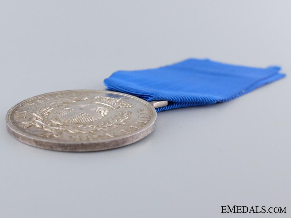 A Second War Italian Military Valour Medal; Type II (1887-1943)