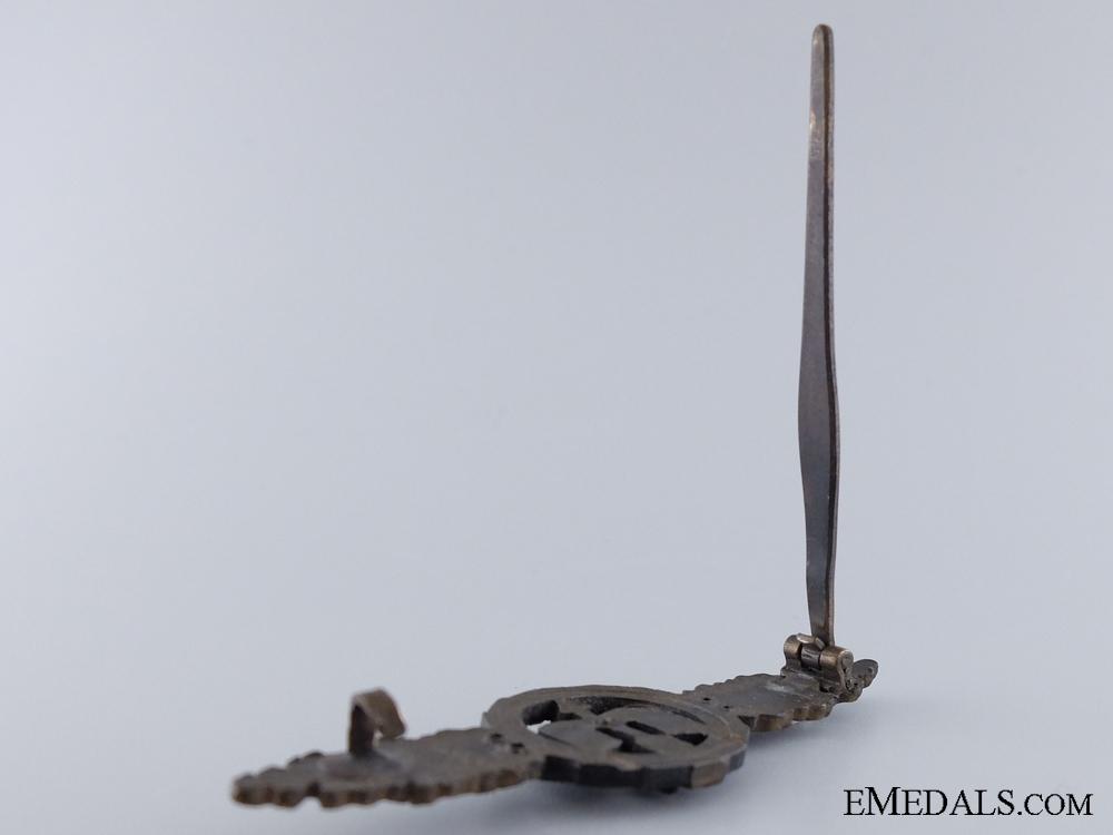 Short Range Night-Fighter Clasp by R.K., Bronze Grade
