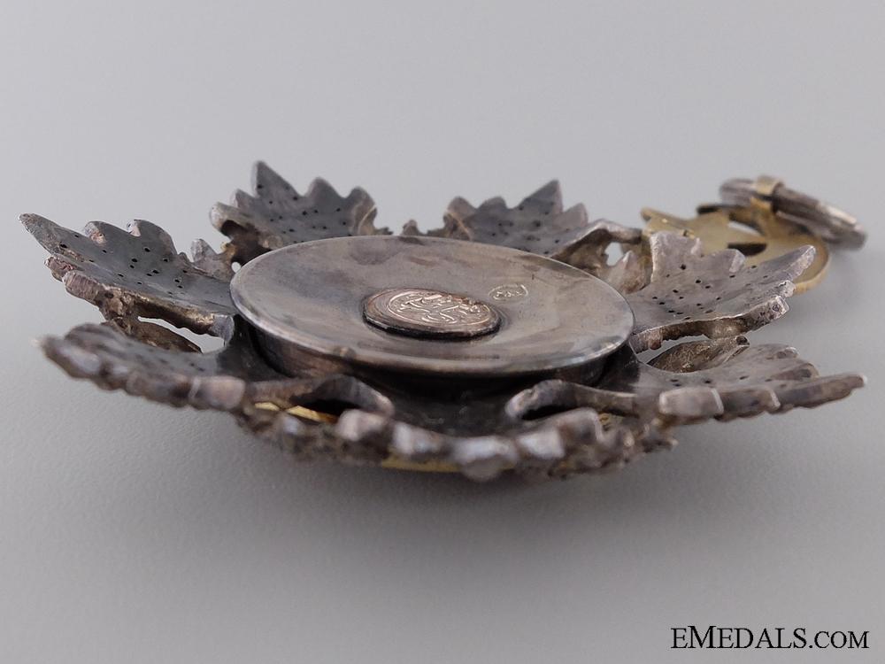 A Turkish Made Order of Medjidie; Breast Badge