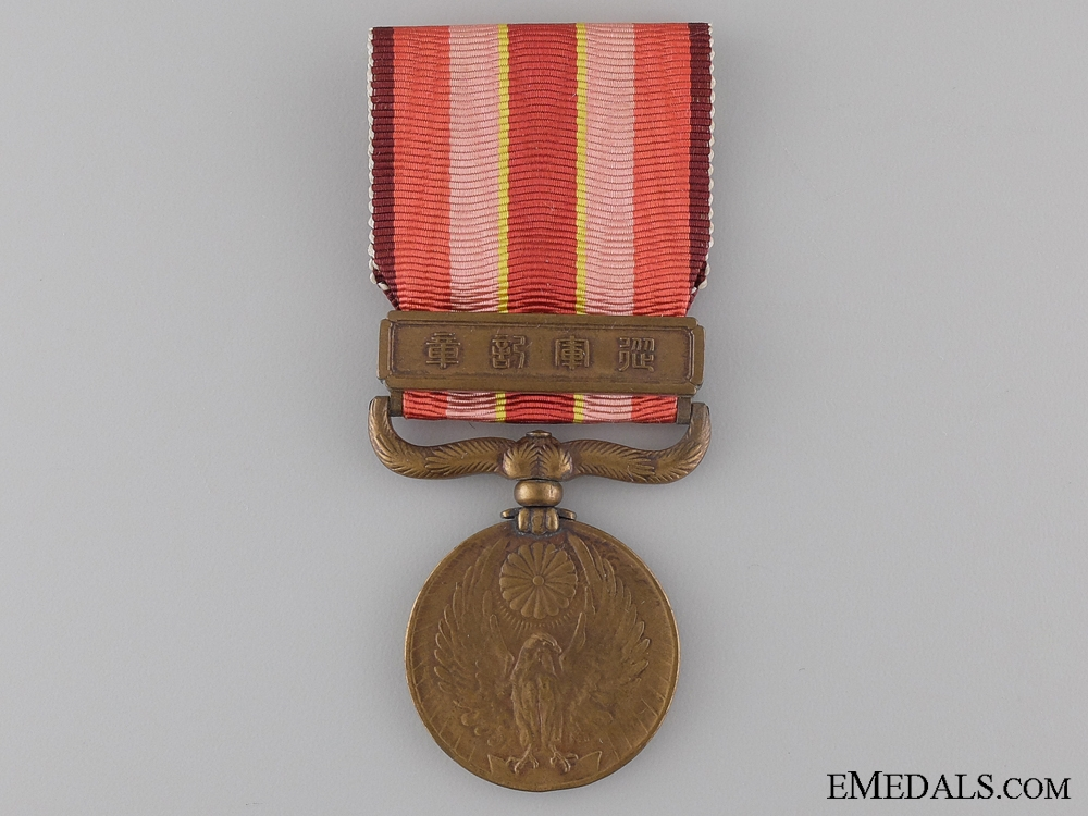 A 1931-1934 Manchurian Incident War Medal