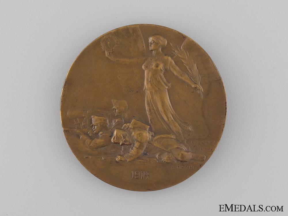 1914-1916 Austrian War Welfare Office War Medal
