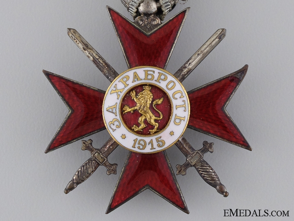 A First War Bulgarian Order of Bravery; 4th Class with Case
