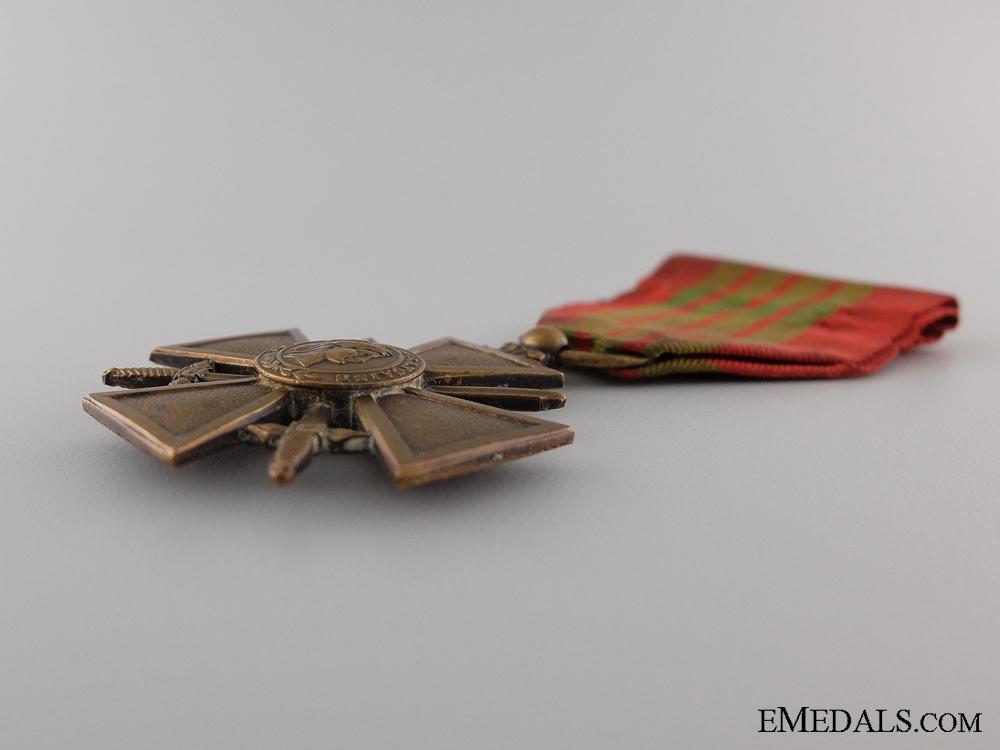 A Second War French War Cross