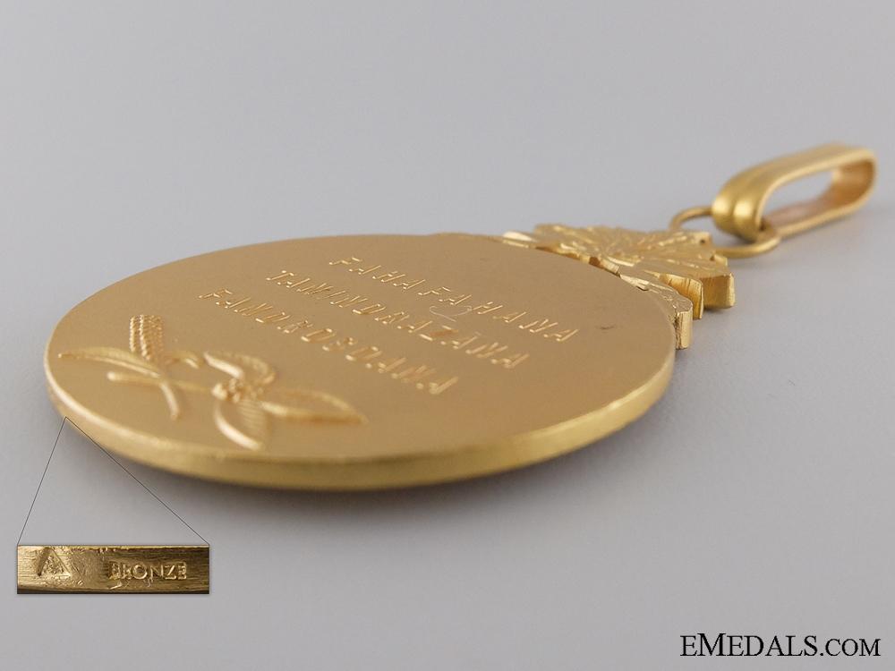 The Merit Order of Madagascar; Commander's Neck Badge