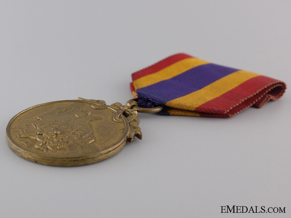 An Iranian Medal for the Liberation of Northern Provinces