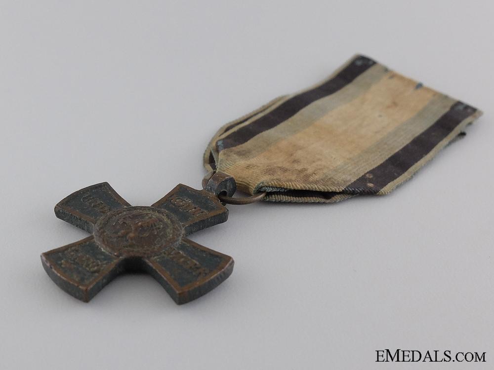 A 1813-1814 Bavarian Campaign Cross