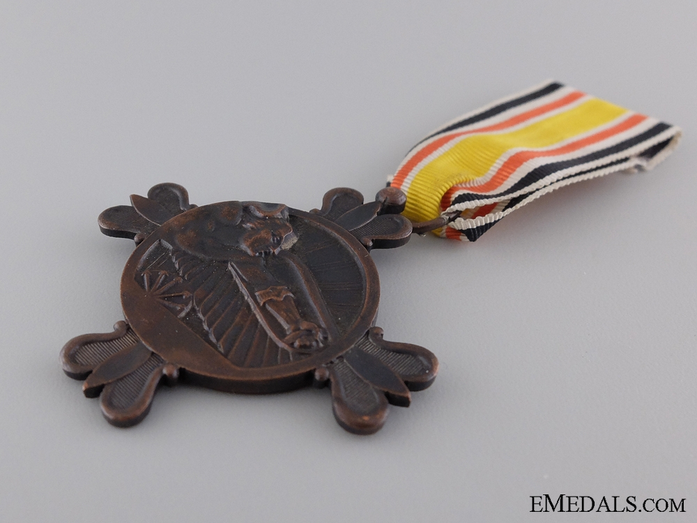 A Spanish Medal of the Ciudad Real Volunteers of the Blue Division