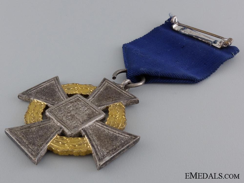 A First Class Faithful Service Cross