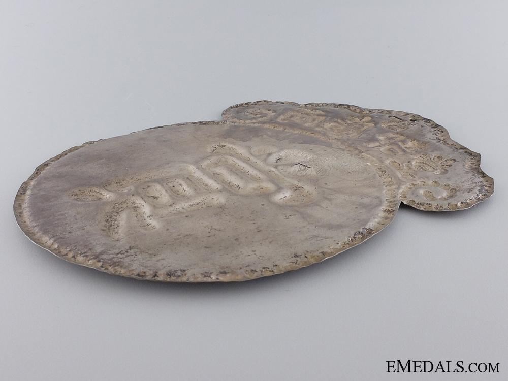 China, Guang Dong - Guang Xi. A Silver Merit Decoration, c.1880