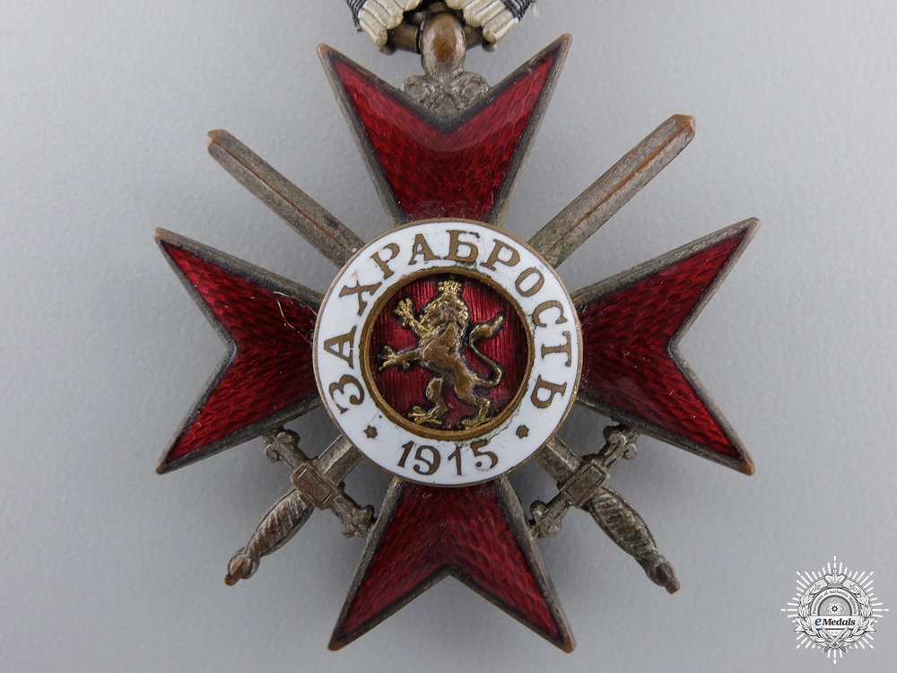 A 1915 Bulgarian Military Order of Bravery; 4th Class