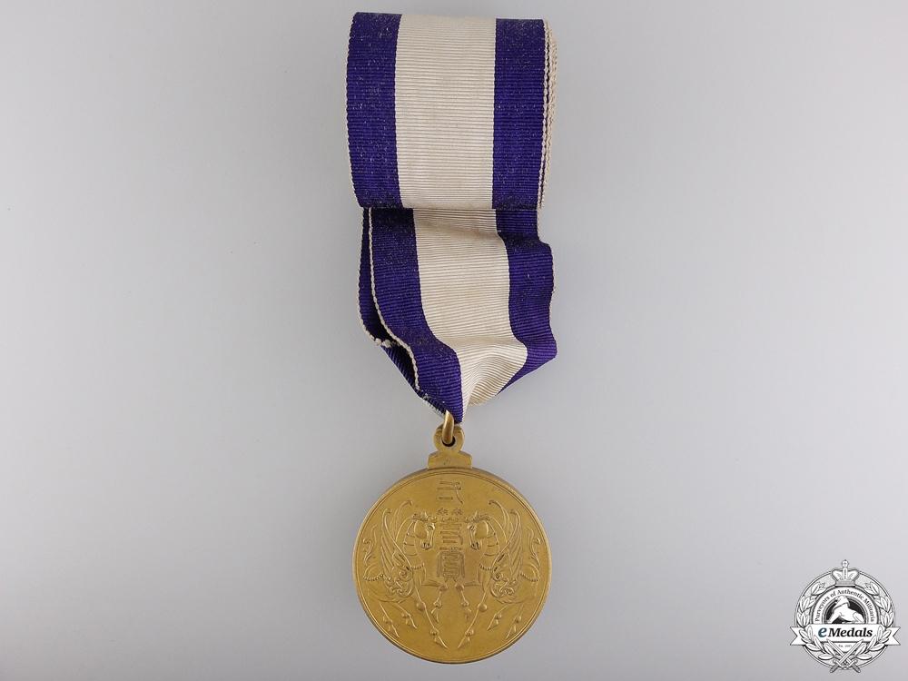 A Japanese Horse Administration Bureau Award; 1st Class 1915