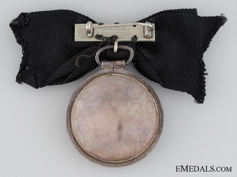 The Order of St. John; Serving Sister Breast Badge