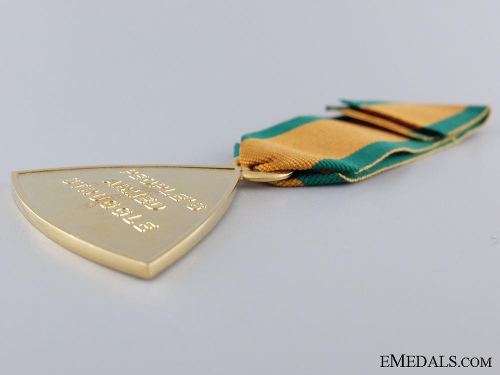 A Ugandan Medal for Service Against Dictatorship