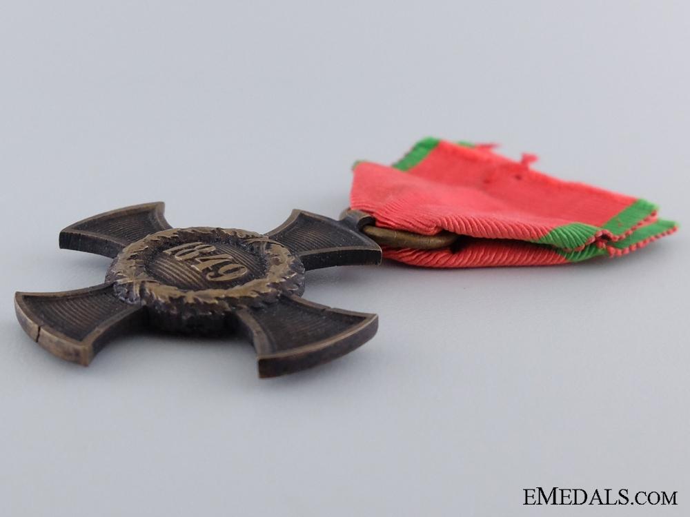 A Bavarian 1849 Danish War Campaign Cross