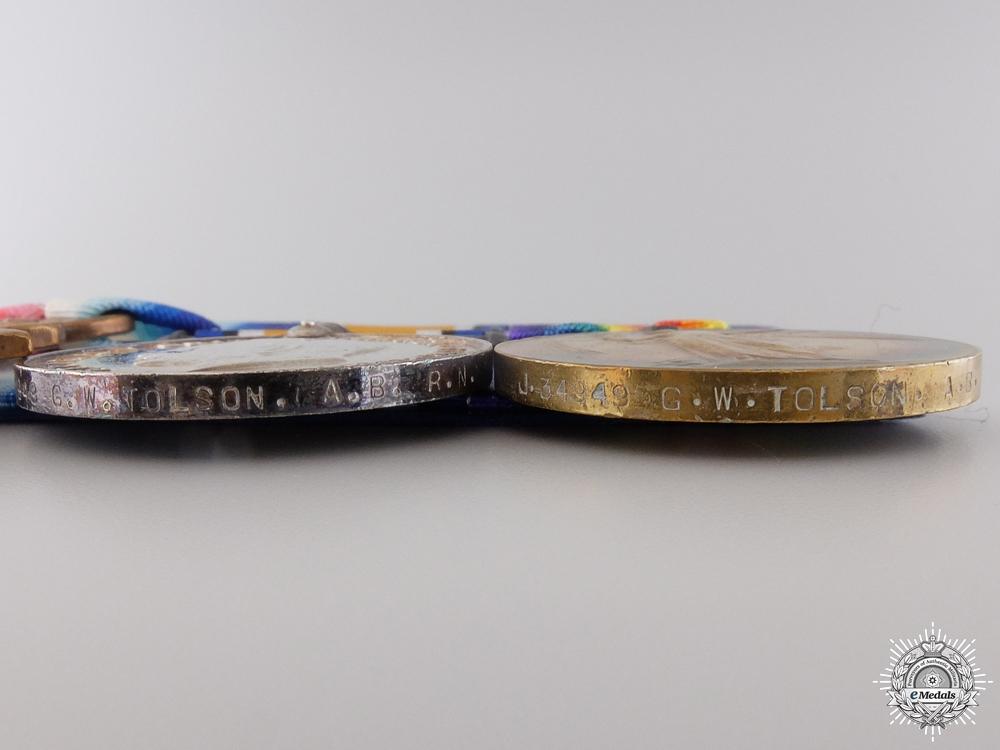A First War Submarine Medal Bar to H.M.S. R 3