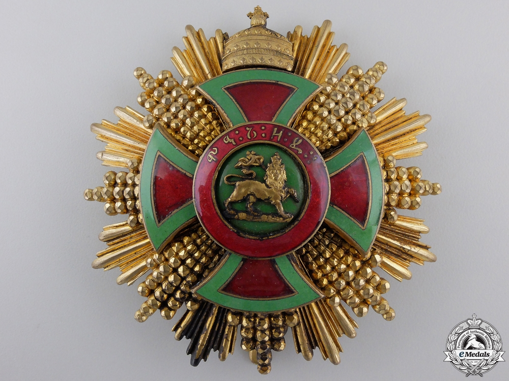 An Ethiopian Order of Emperor Menelik II; Grand Cross