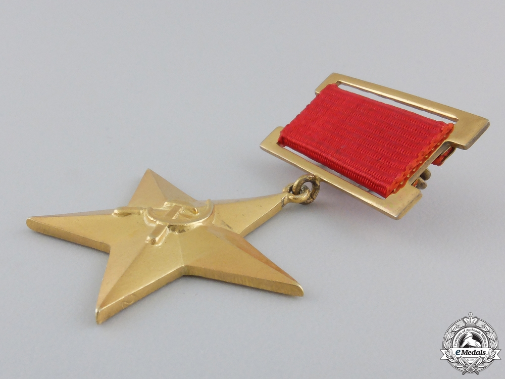 A Hero of Socialist Labour in Gold