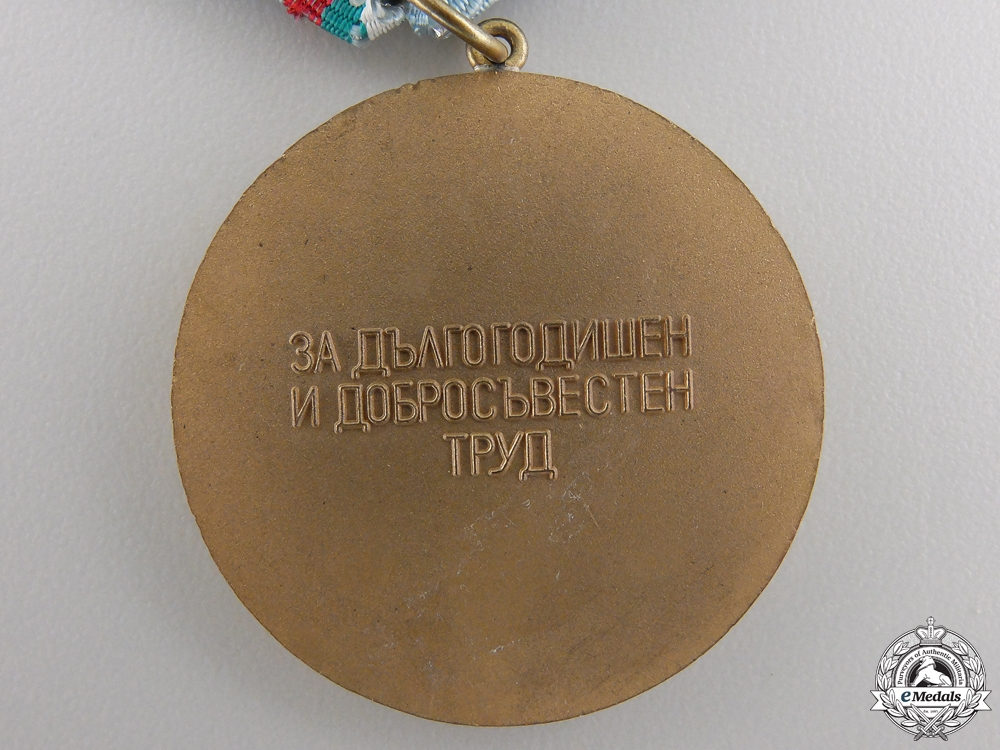 A Bulgarian Veteran of Labour Medal with Case