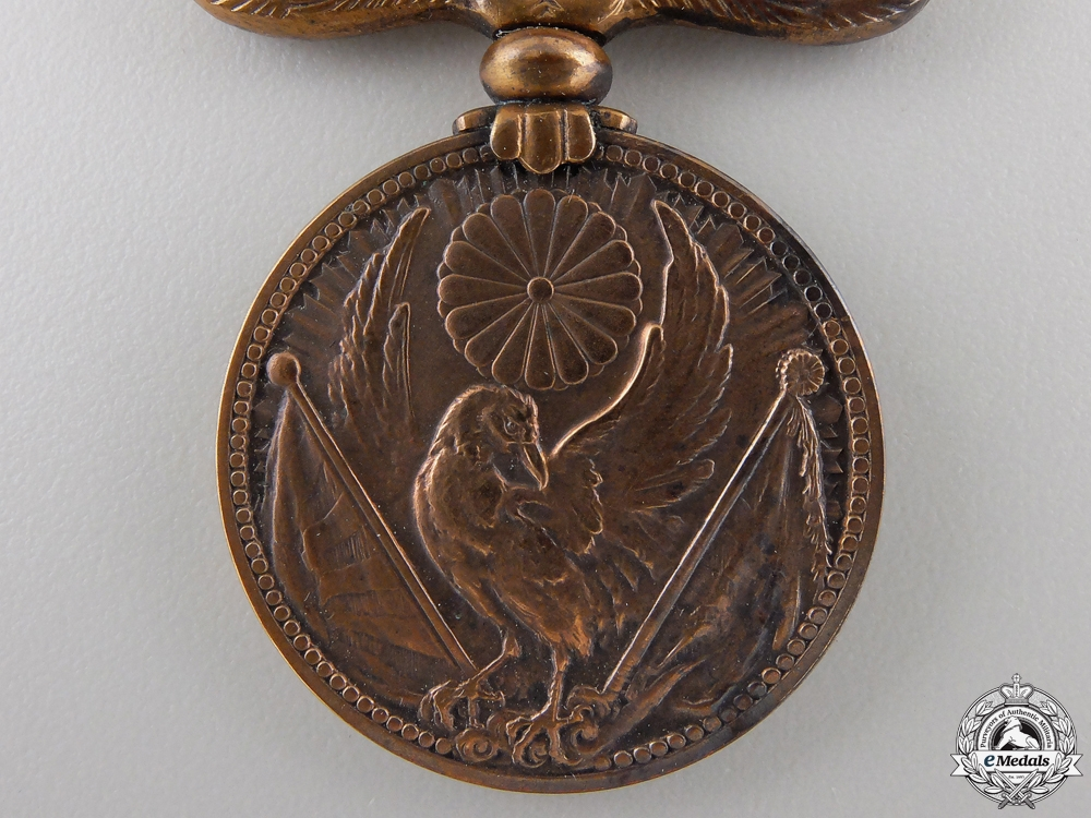 A Japanese 1937 China Incident Medal with Case