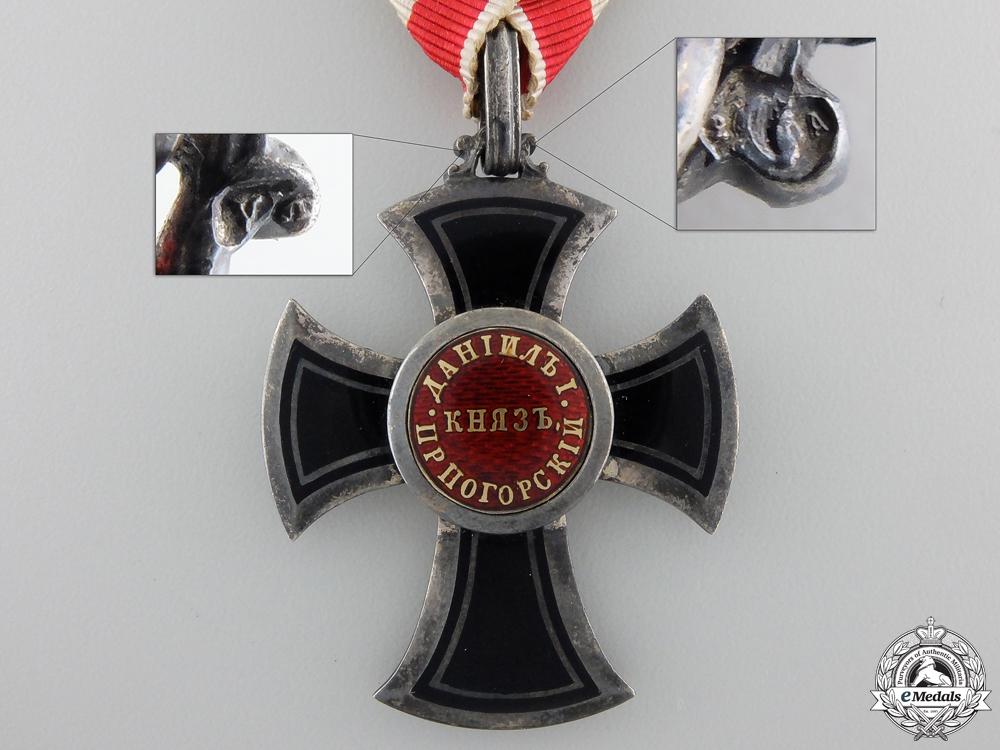 A Montenegrin Order of Danilo I; 5th Class Knight (1853-1861)