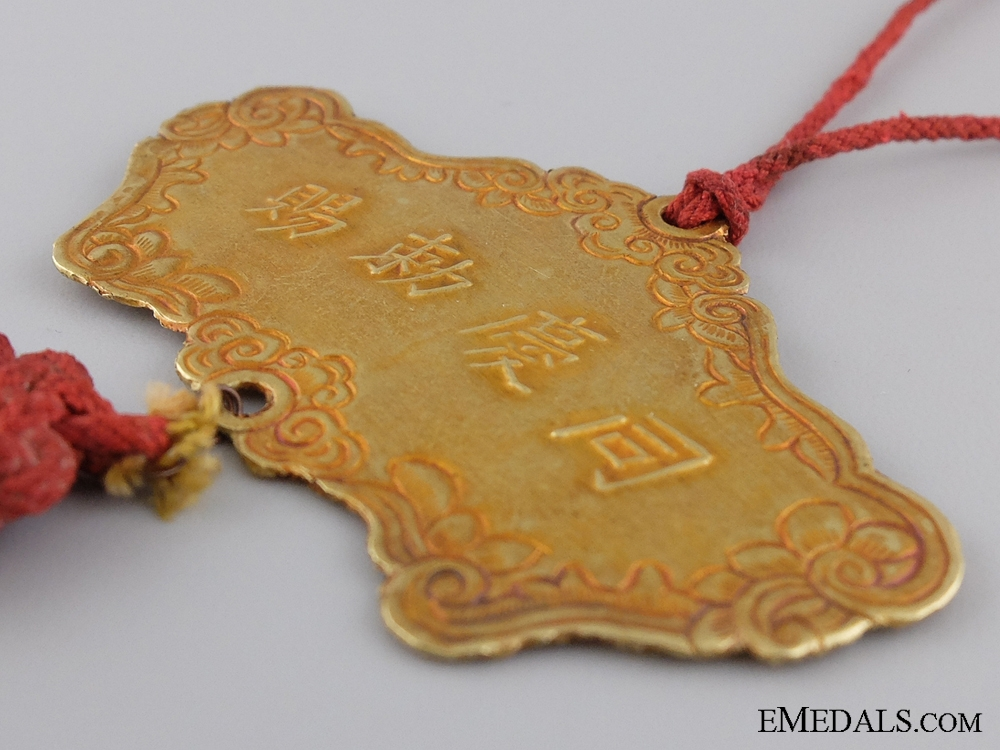 An Indochina (Annam) Order of the Golden Gong (The Khanh) in Gold