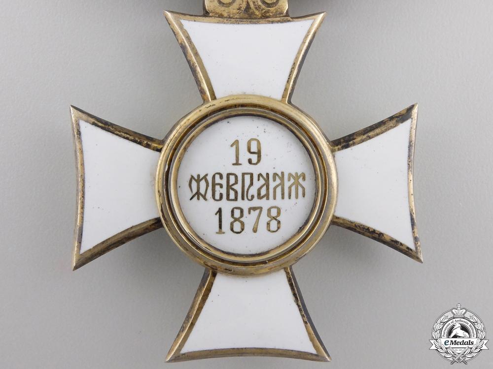 A Bulgarian Order of St. Alexander; Second Class by Scheid