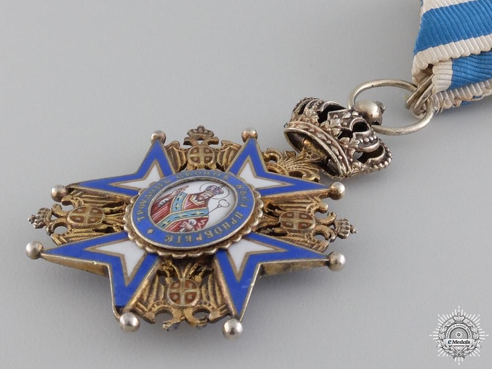 A First War Serbian Order of St. Sava; Fourth Class