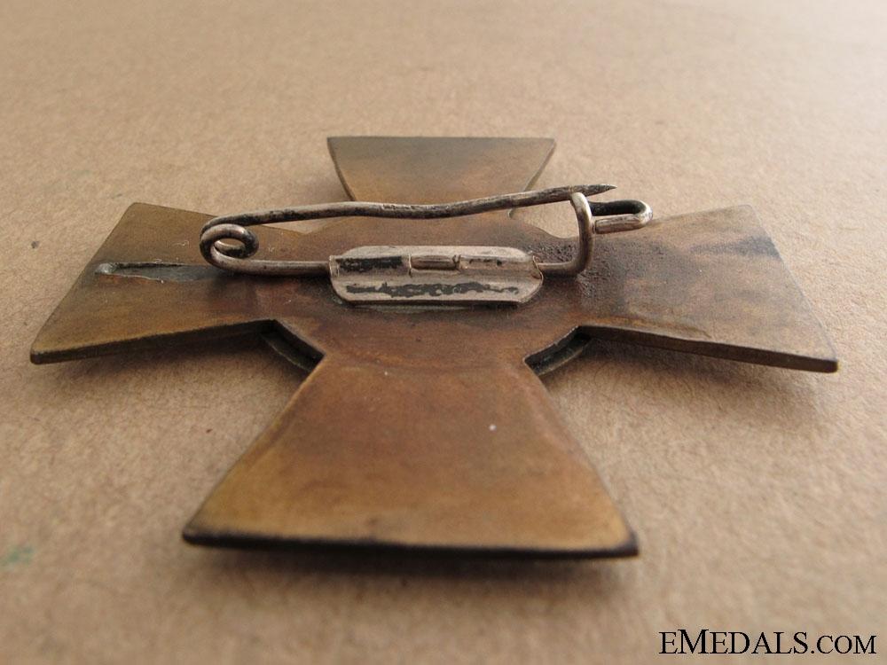 A Rare Schalburg Officers Cross