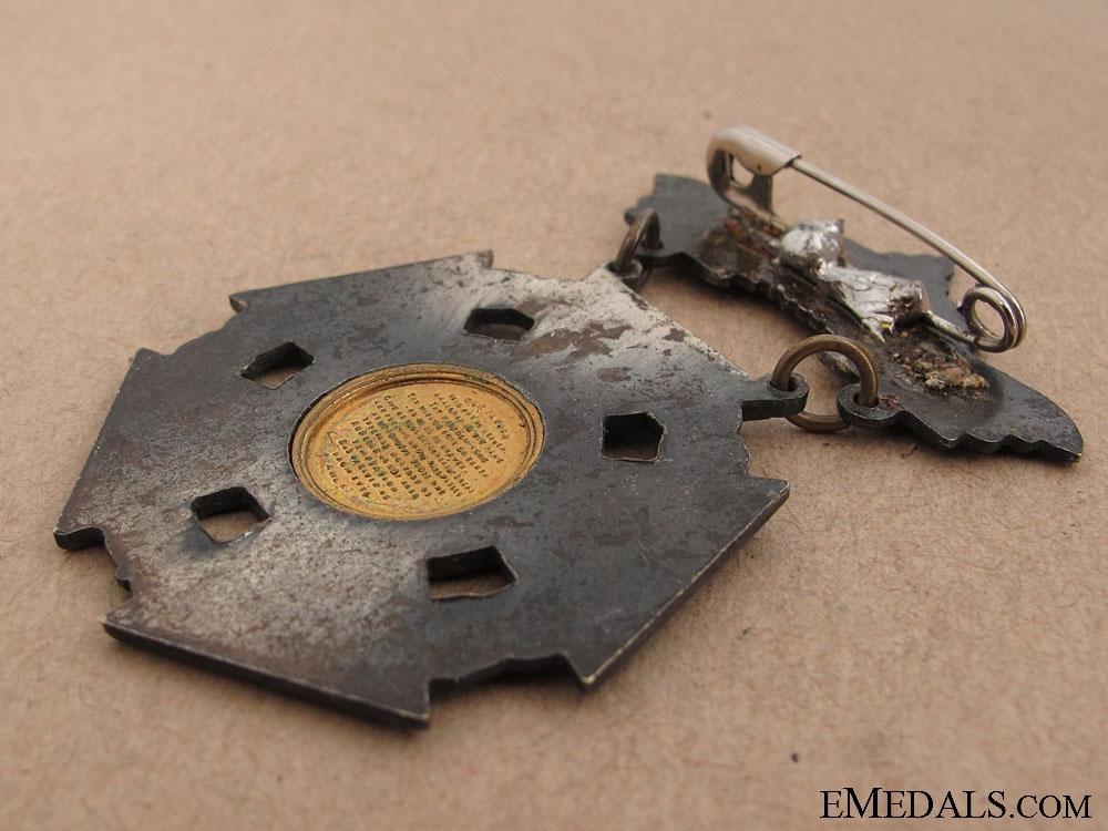 1914 Valcartier Camp Medal
