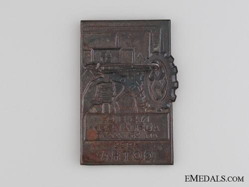 1935 NSBO Aufmarsch Gotha Tinnie
