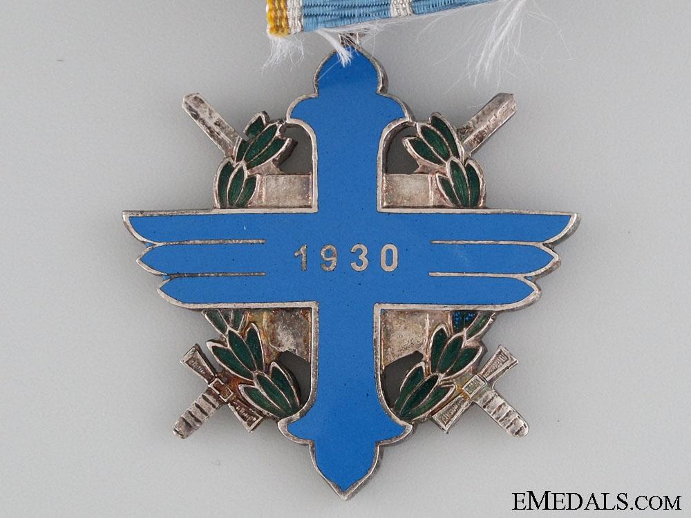WWII Order of Aeronautical Virtues (Merit)