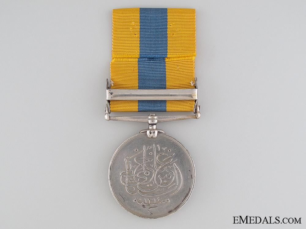 1896-1908 KHEDIVE'S SUDAN MEDAL