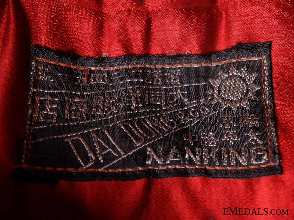 A Rare 1930's Chinese Officer's Cap