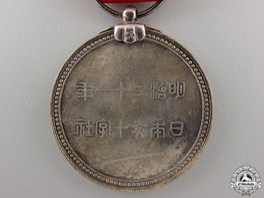 Two Japanese Red Cross Membership Medals