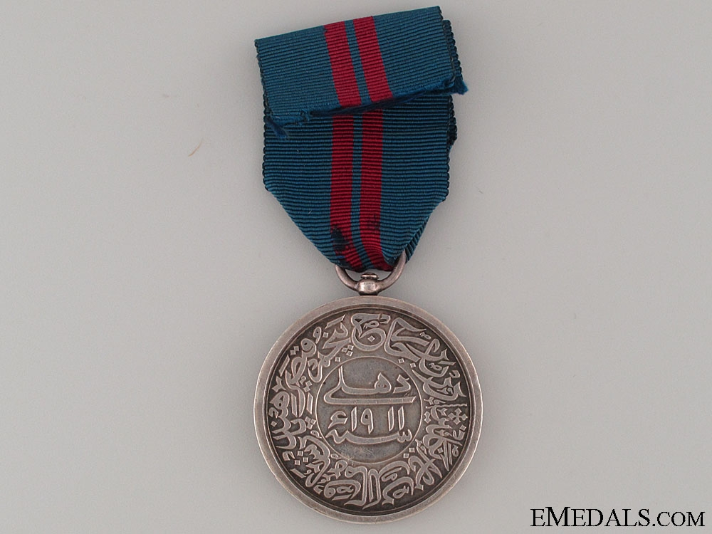 Delhi Durbar Medal 1911