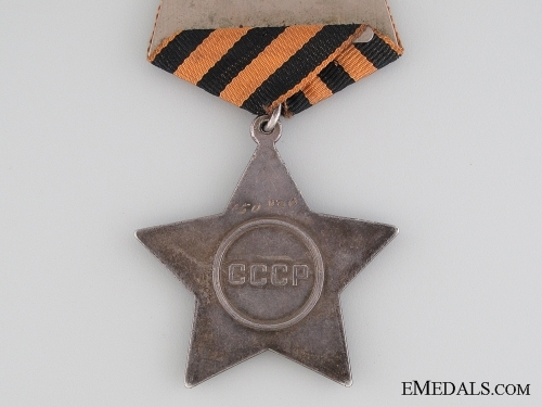 Order of Glory, Type 2, 3rd Class