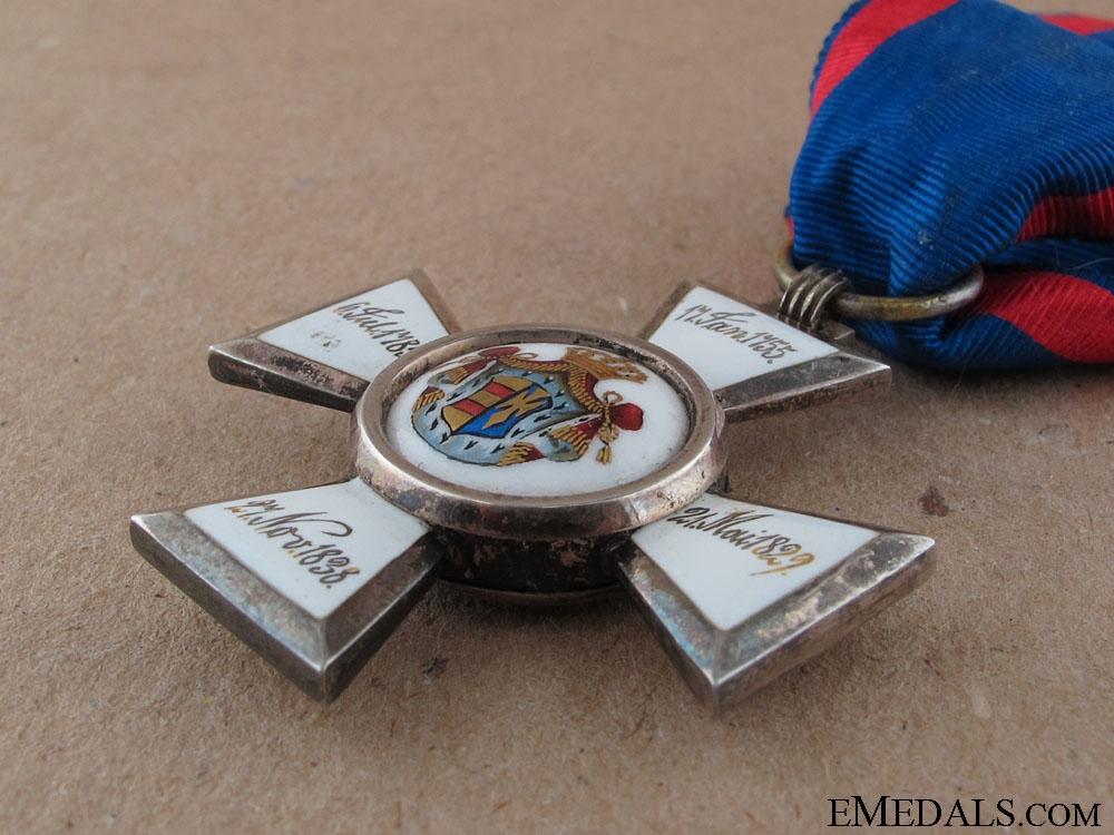 Order of Peter Friedrich Ludwig - Knight's Cross