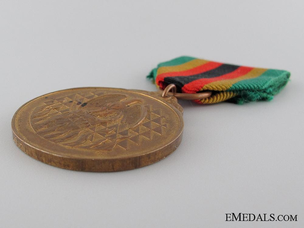 1980 Zimbabwe Independence Medal