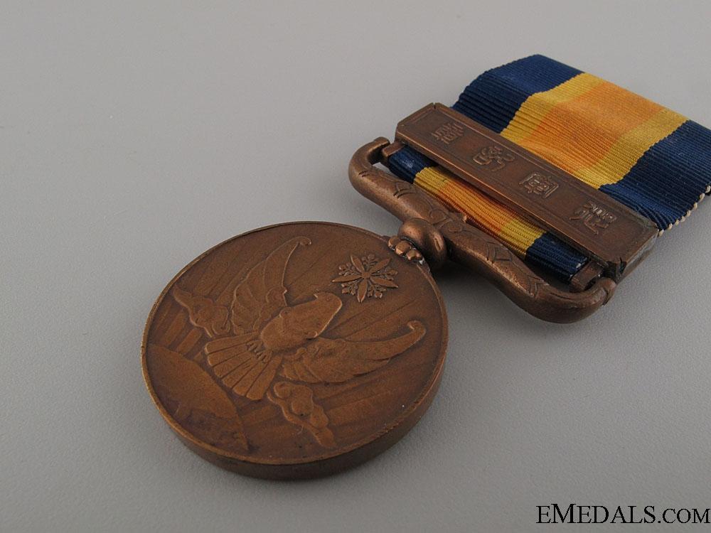 Nomohan Campaign Medal 1939