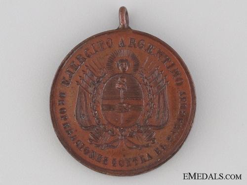 Paraguayan War Medal 1864-1870