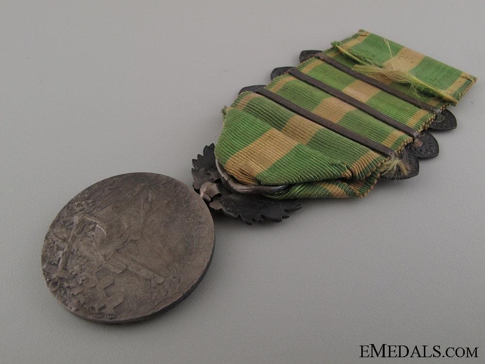 Morocco Medal