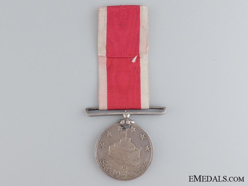 1840 St.Jean D'Acre Medal