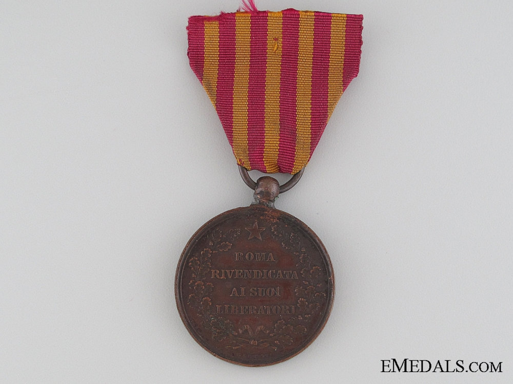 1870 Libertaion of Rome Medal