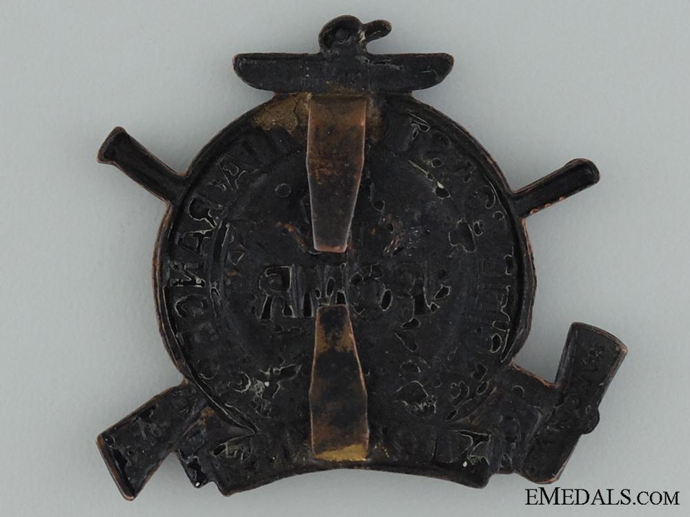 WWII Pacific Coast Militia Rangers Cap Badge