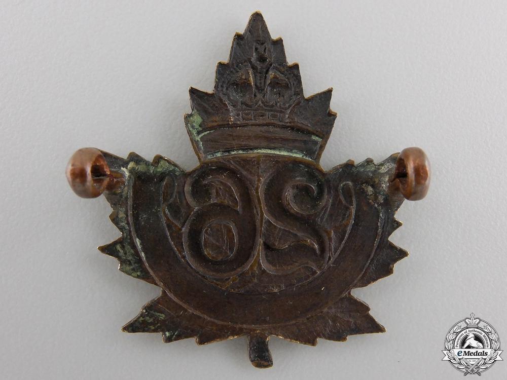"A First War 26th Infantry Battalion ""New Brunswick Battalion"" Cap Badge"