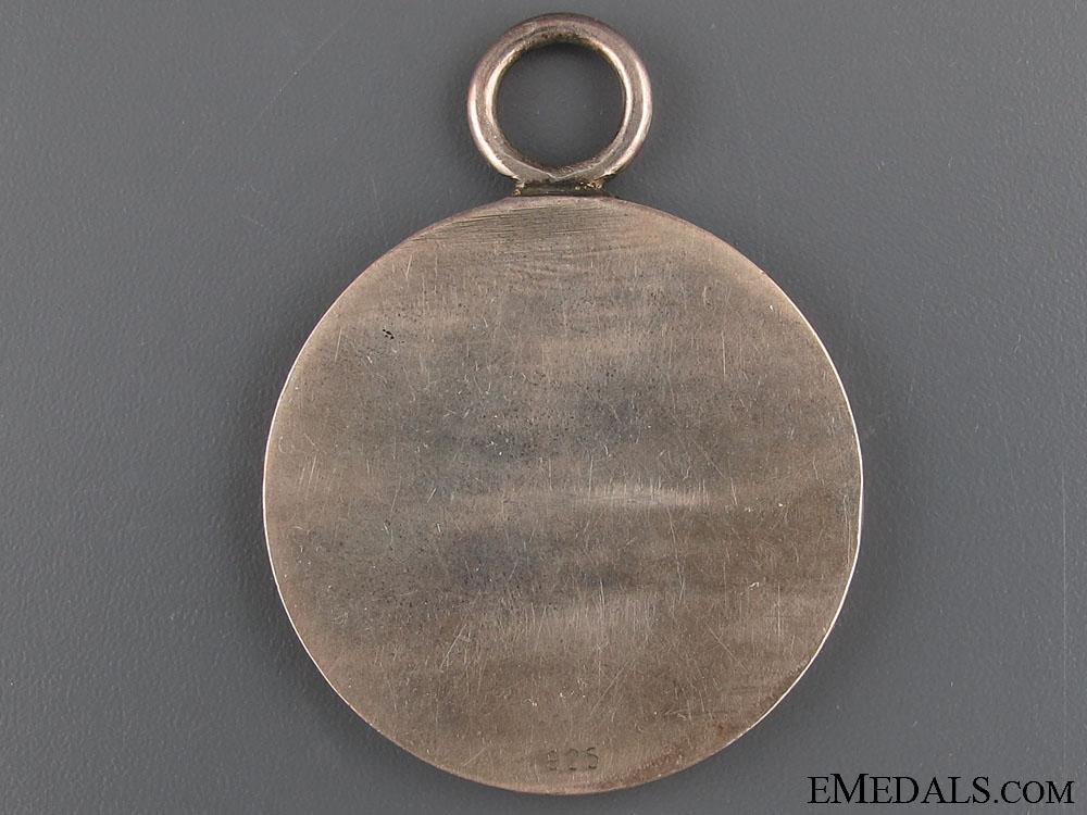 Swedsih SFK 1925 Comapny Medal
